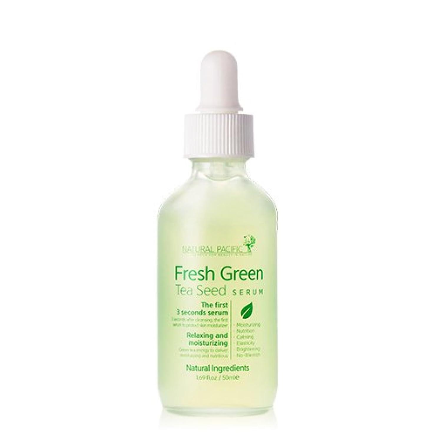 ヘルメットすずめ驚NATURAL PACIFIC Fresh Green Tea Seed Serum 50ml/ナチュラルパシフィック フレッシュ グリーンティー シード セラム 50ml [並行輸入品]