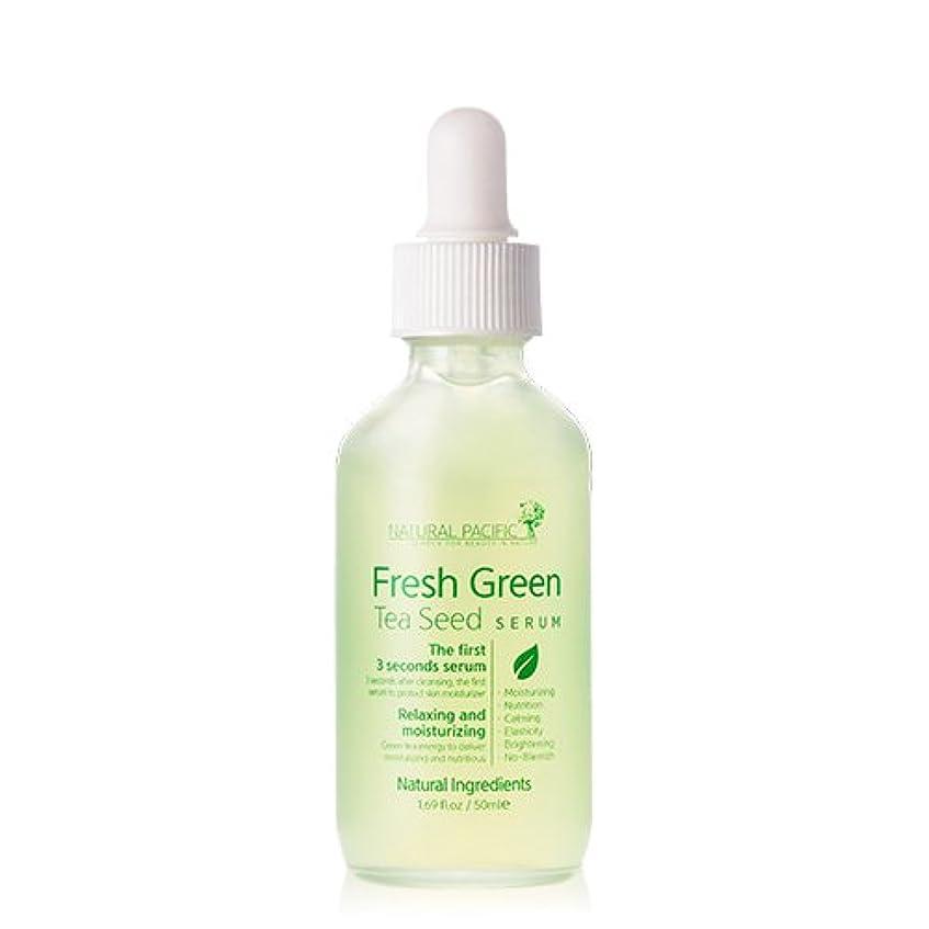 腕レコーダー土砂降りNATURAL PACIFIC Fresh Green Tea Seed Serum 50ml/ナチュラルパシフィック フレッシュ グリーンティー シード セラム 50ml [並行輸入品]