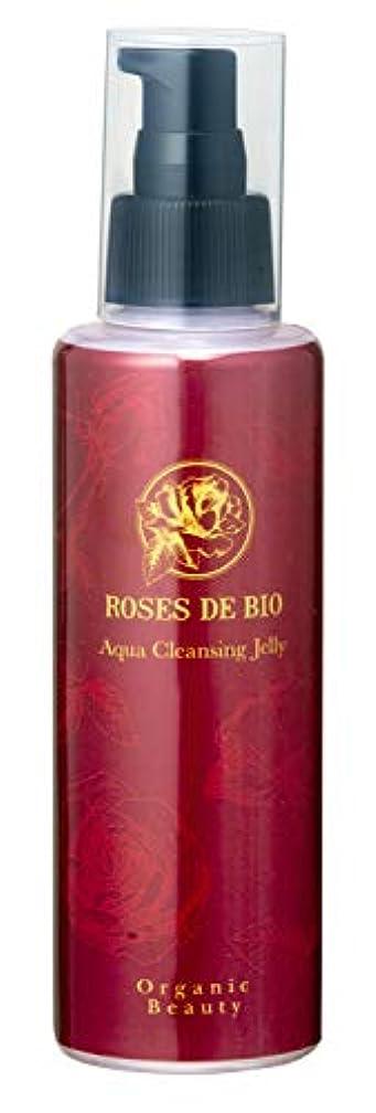 ホット違法申請者ROSES DE BIO ローズドビオ アクアクレンジングジェリー 150ml