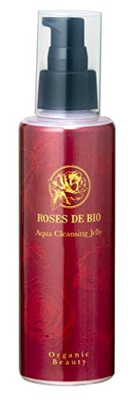 大使館トムオードリース部族ROSES DE BIO ローズドビオ アクアクレンジングジェリー 150ml