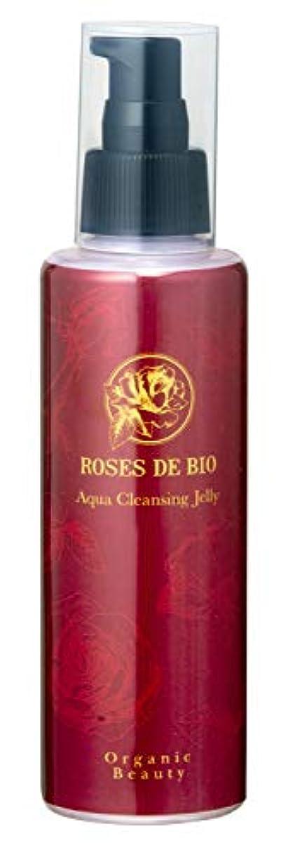 ボックスセーターでROSES DE BIO ローズドビオ アクアクレンジングジェリー 150ml