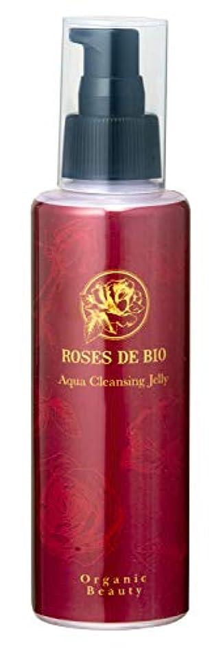 救いイライラする充実ROSES DE BIO ローズドビオ アクアクレンジングジェリー 150ml