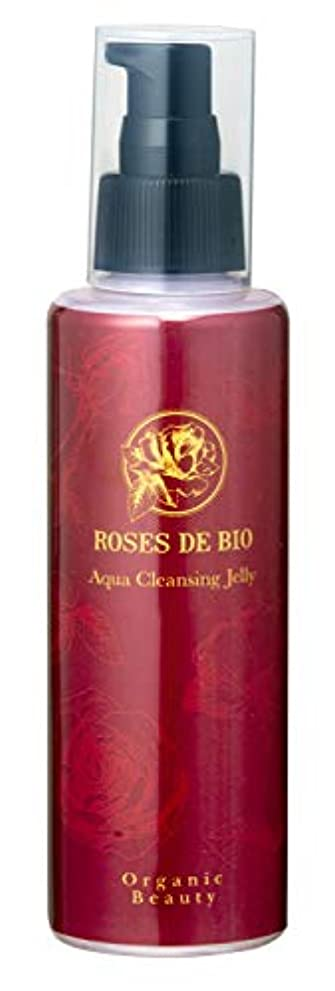 ROSES DE BIO ローズドビオ アクアクレンジングジェリー 150ml