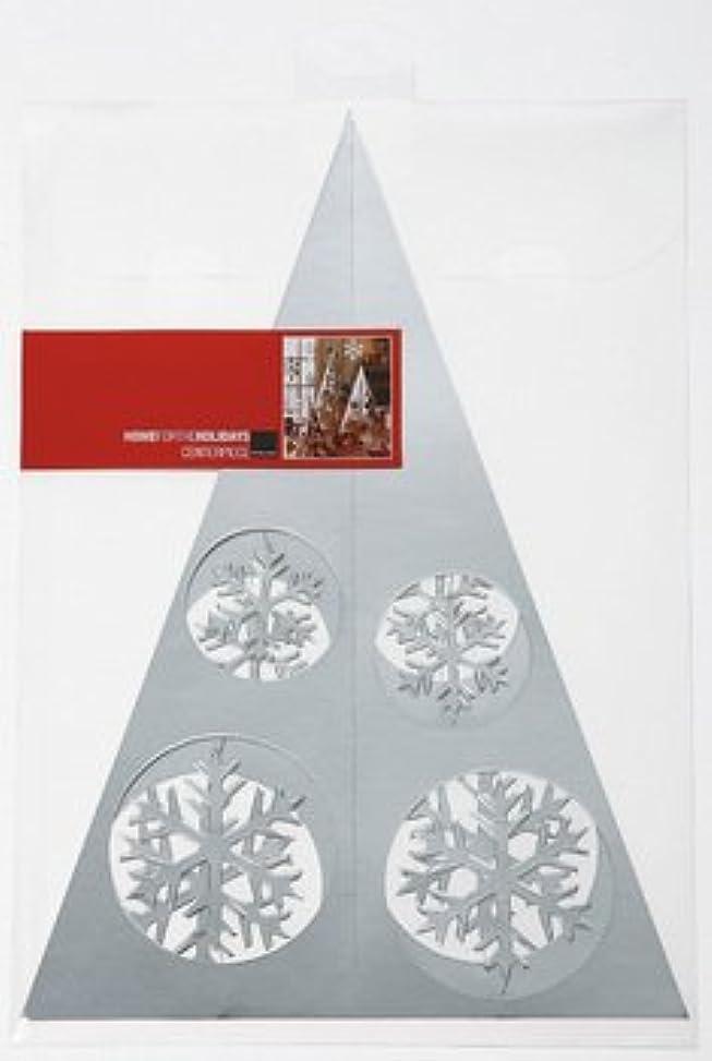 ナチュラスタジアムポスターカメヤマキャンドル スノーフレークツリーS シルバー
