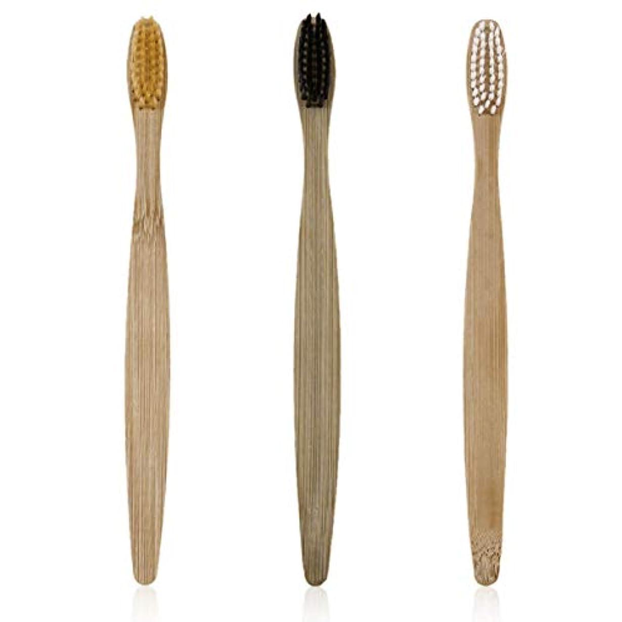 こんにちは修理工ページェント3本/セット環境に優しい木製の歯ブラシ竹の歯ブラシ柔らかい竹繊維の木製のハンドル低炭素環境に優しい - ブラック/ホワイト/イエロー