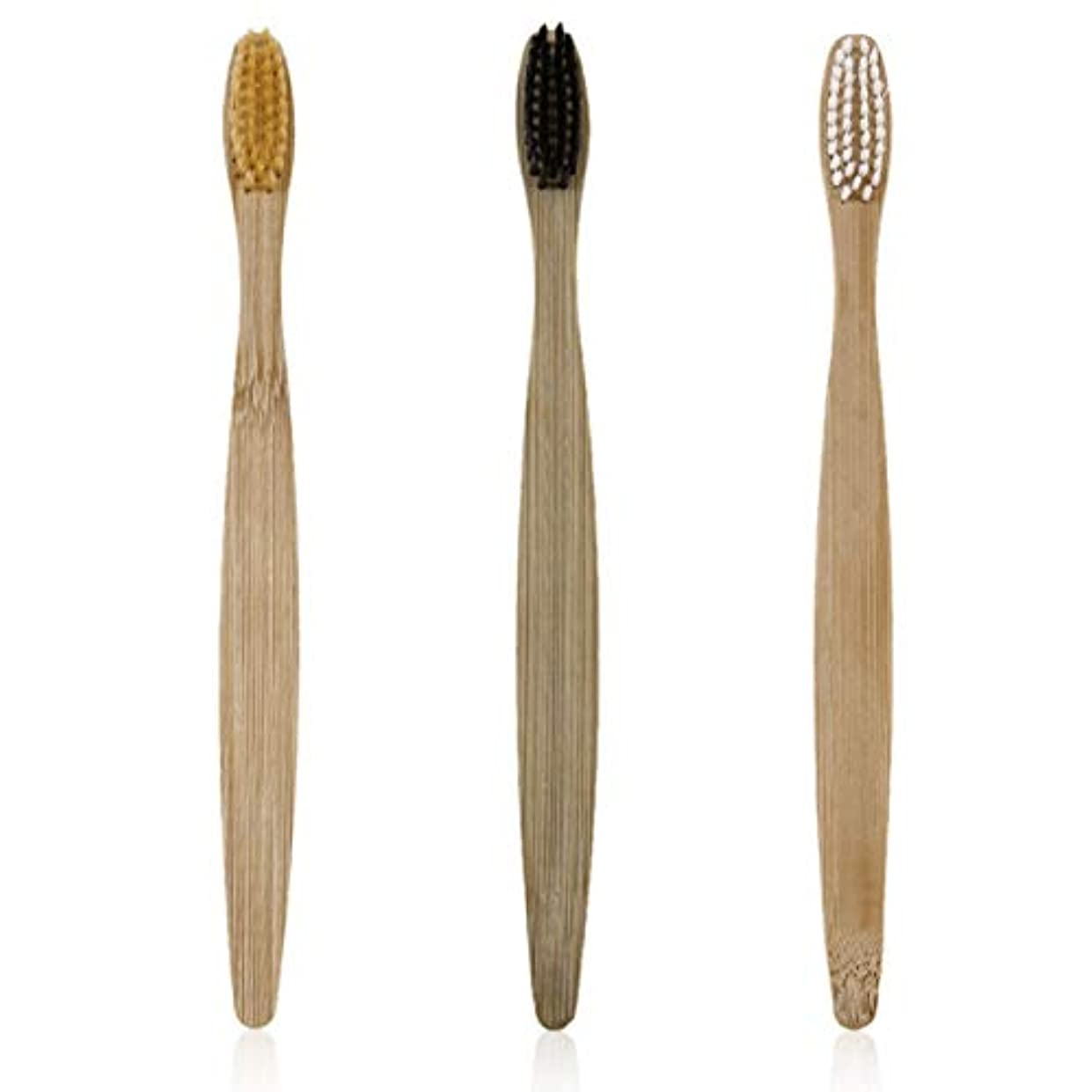 原点勇気のある呼び出す3本/セット環境に優しい木製の歯ブラシ竹の歯ブラシ柔らかい竹繊維の木製のハンドル低炭素環境に優しい - ブラック/ホワイト/イエロー