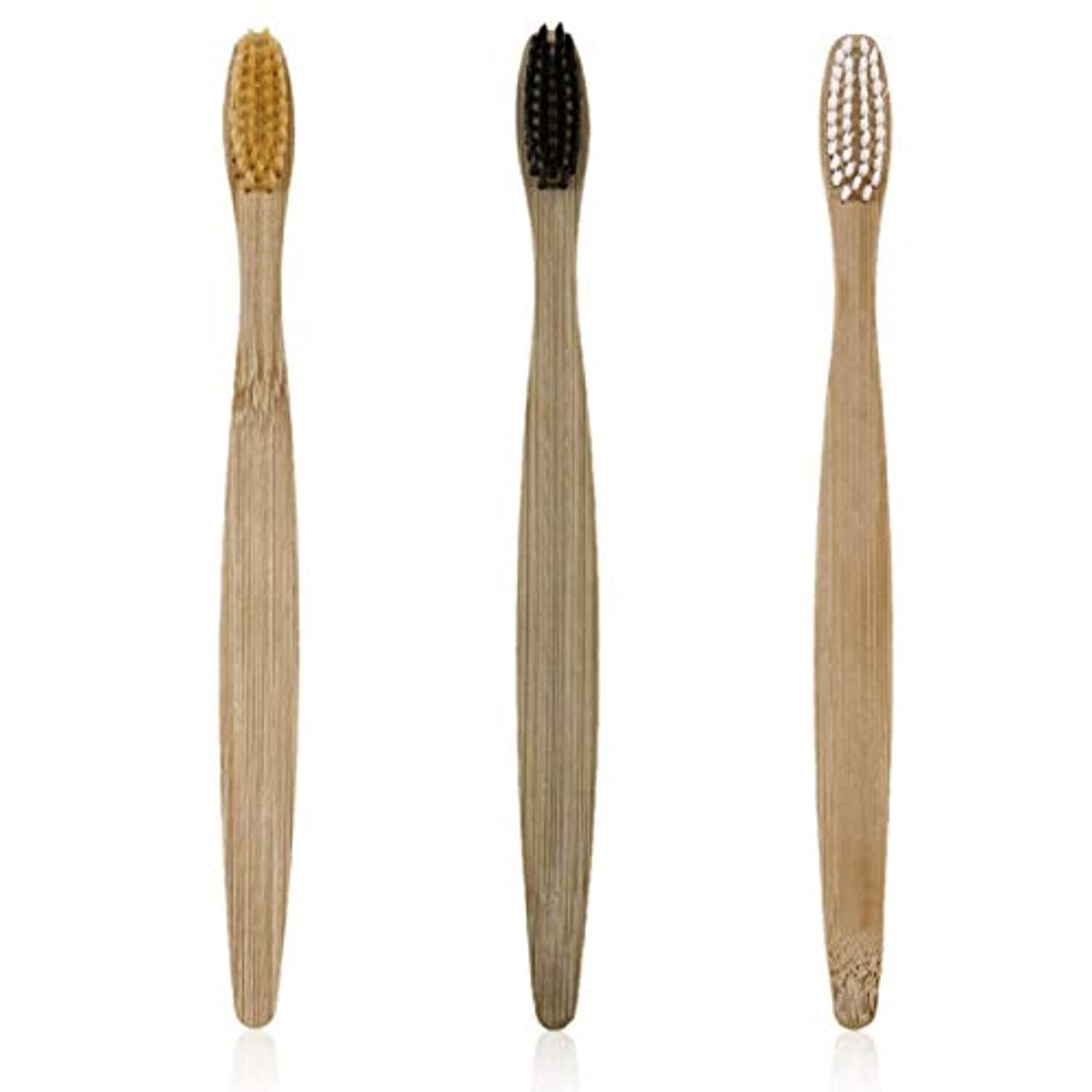 ネクタイヘッジ3本/セット環境に優しい木製の歯ブラシ竹の歯ブラシ柔らかい竹繊維の木製のハンドル低炭素環境に優しい - ブラック/ホワイト/イエロー