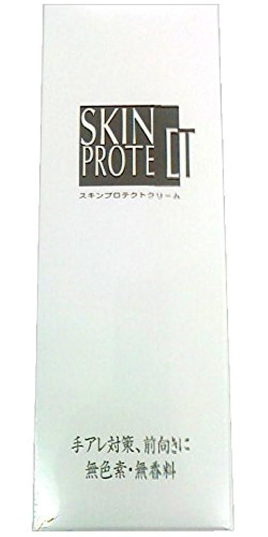 歪める非アクティブ無臭アステリア スキンプロテクトクリーム(メデッサスキンクリーム)200g?3個セット?