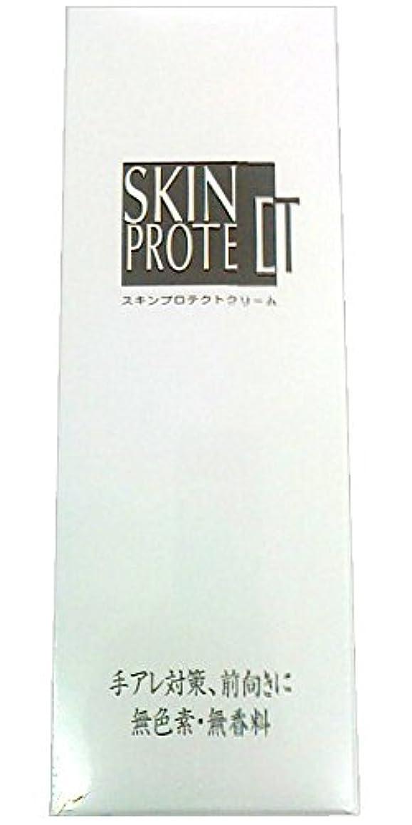 初心者同化咲くアステリア スキンプロテクトクリーム(メデッサスキンクリーム)200g?3個セット?
