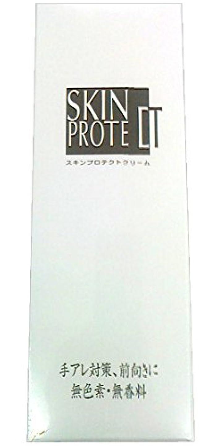 飲料浸透する任命するアステリア スキンプロテクトクリーム(メデッサスキンクリーム)200g?3個セット?