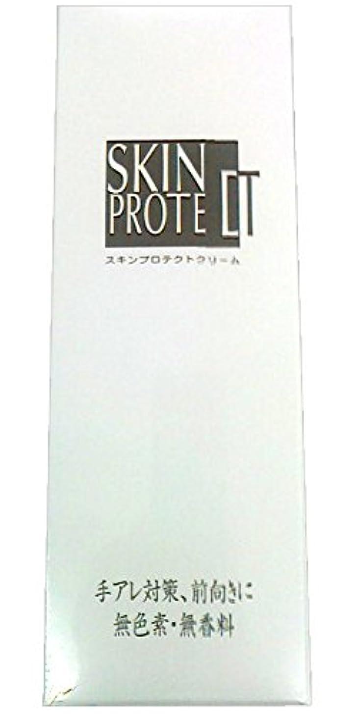 守るくつろぐ薄いですアステリア スキンプロテクトクリーム(メデッサスキンクリーム)200g?3個セット?