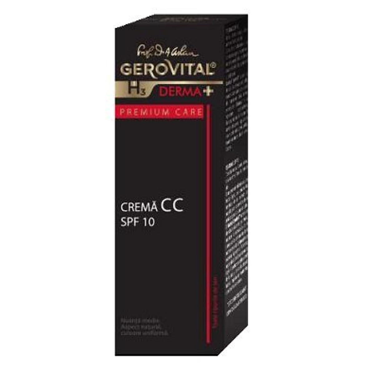 ご予約ノーブルおしゃれなジェロビタール H3 デルマ+ プレミアムケア CCクリーム SPF10 30 ml / 1.0 fl.oz. [海外直送] [並行輸入品]