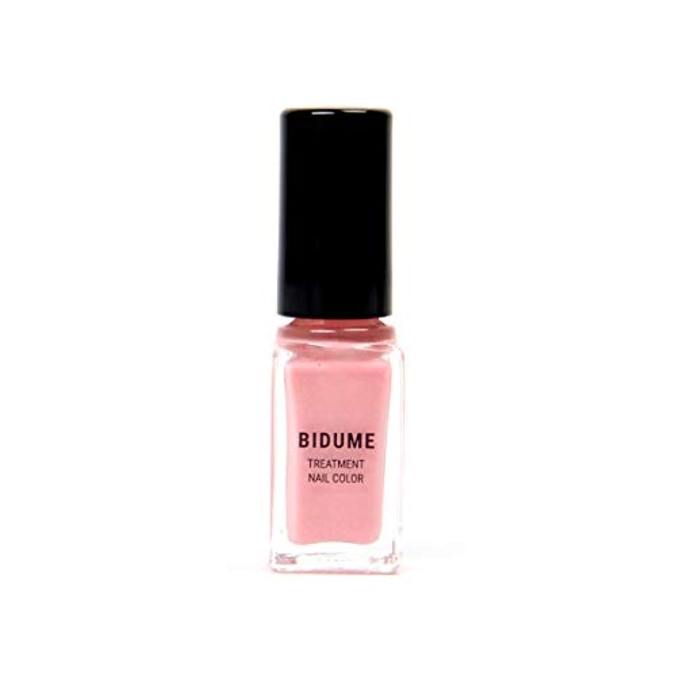 支出反対する考えるPROIDEA(プロイデア) 美爪の休日 ぷっくり風ツヤタイプ【ピンク】