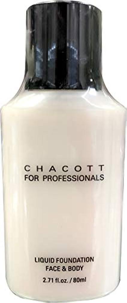 バック窒素貸し手CHACOTT<チャコット> リキッドファンデーション 80ml 317 (C)