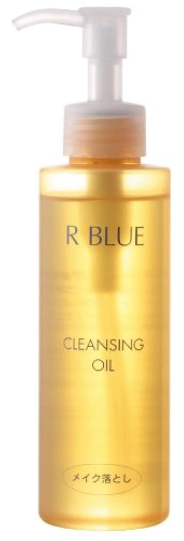 吸うセブン逆説R BLUE クレンジングオイル 150ml