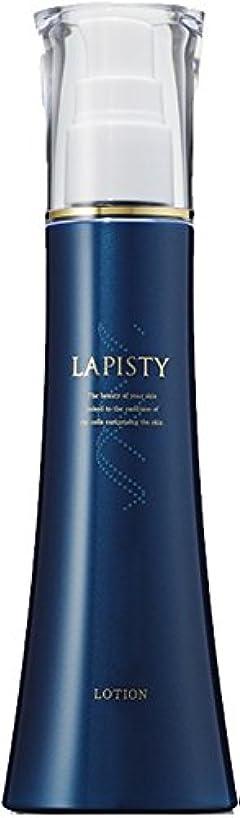 アリおめでとうアルコールラピスティ ローション 120ml (化粧水)