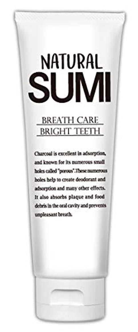 存在する薬用ベルトSUN SMILE(サンスマイル) ナチュラルスミ ハミガキ 100g