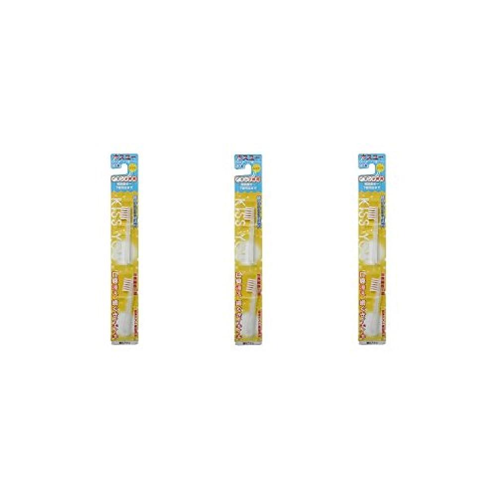 シットコム流出品種【セット品】キスユー イオン子供用替えブラシ ふつう2本入り×3セット