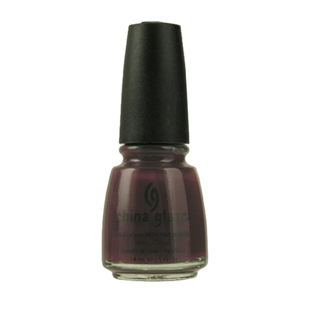 機械的瀬戸際焦げ(6 Pack) CHINA GLAZE Nail Lacquer with Nail Hardner - VIII (並行輸入品)