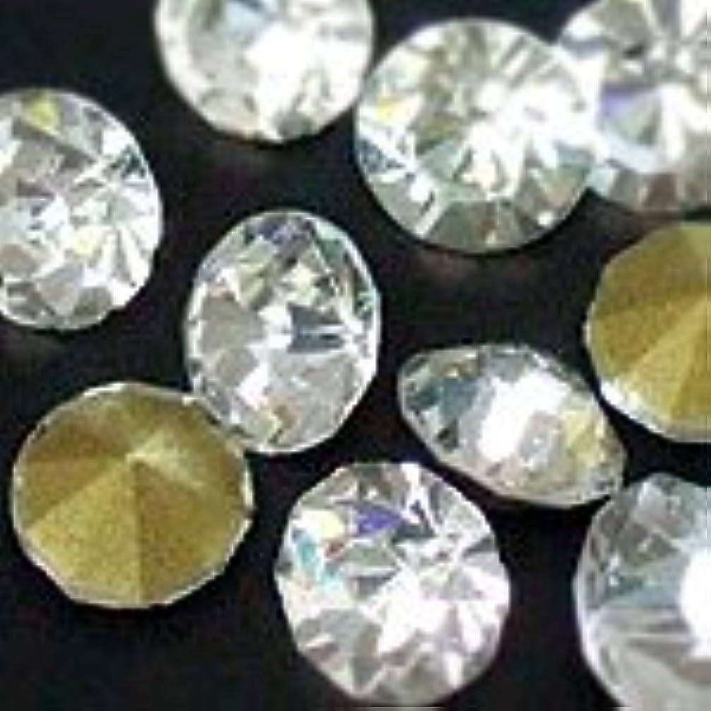 受け取るアンデス山脈パラシュート高級ガラス製Vカットストーン クリスタル SS3 (約1.3mm) 30粒