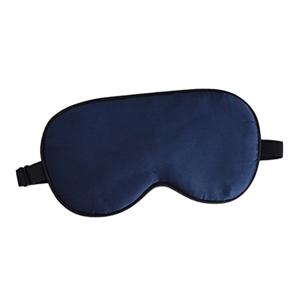 Healifty シルクスリーピングマスクブラインダーパッチアイシェードブラインドフォールドスリープナップメディテーション(ネイビーブルー)