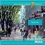 MIXA IMAGE LIBRARY Vol.300 東京ライブ