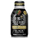 ダイドー ブレンド BLACK 世界一のバリスタ監修 275gボトル缶×24本入 2ケース