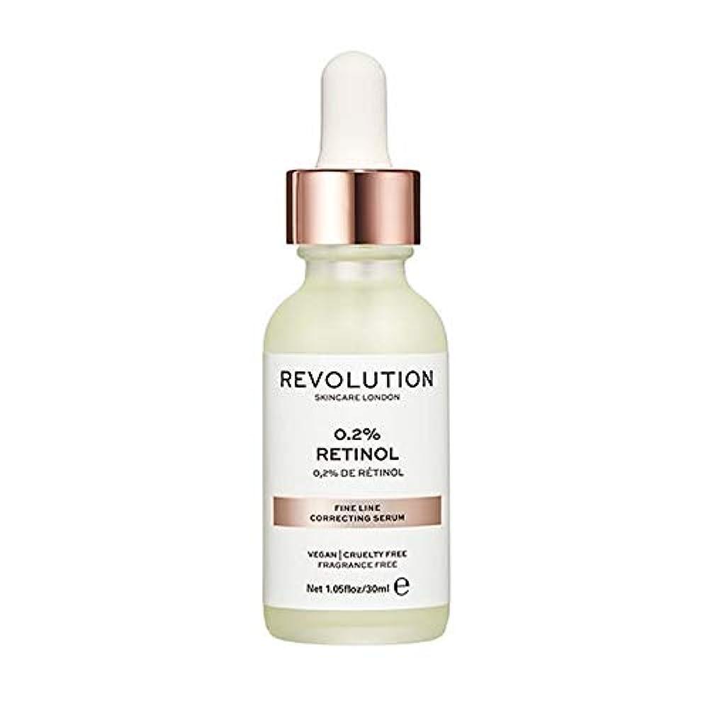 死傷者故国リビジョン[Revolution] 革命のスキンケア細線補正した血清 - Revolution Skincare Fine Line Correcting Serum [並行輸入品]