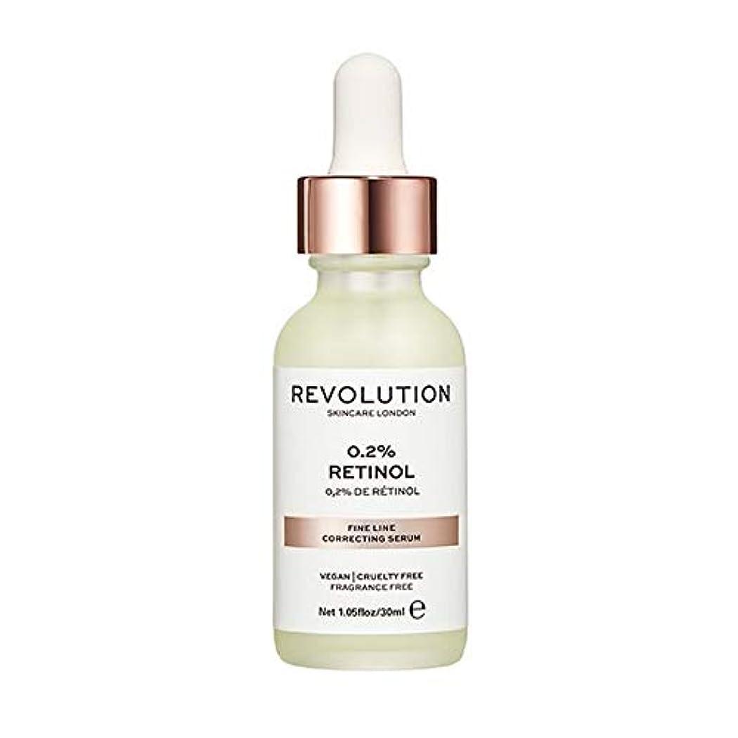 幹シール再編成する[Revolution] 革命のスキンケア細線補正した血清 - Revolution Skincare Fine Line Correcting Serum [並行輸入品]