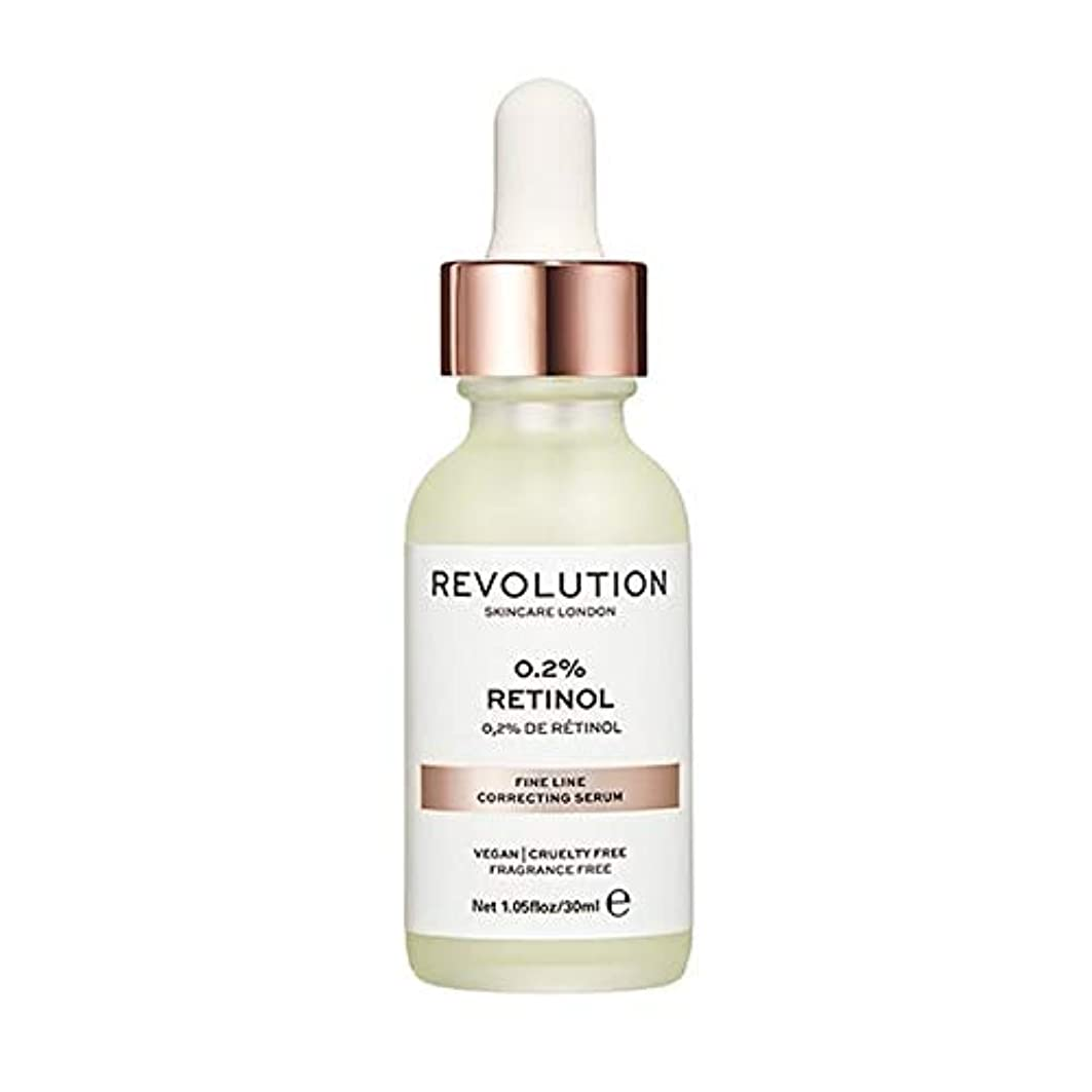 小間未来走る[Revolution] 革命のスキンケア細線補正した血清 - Revolution Skincare Fine Line Correcting Serum [並行輸入品]