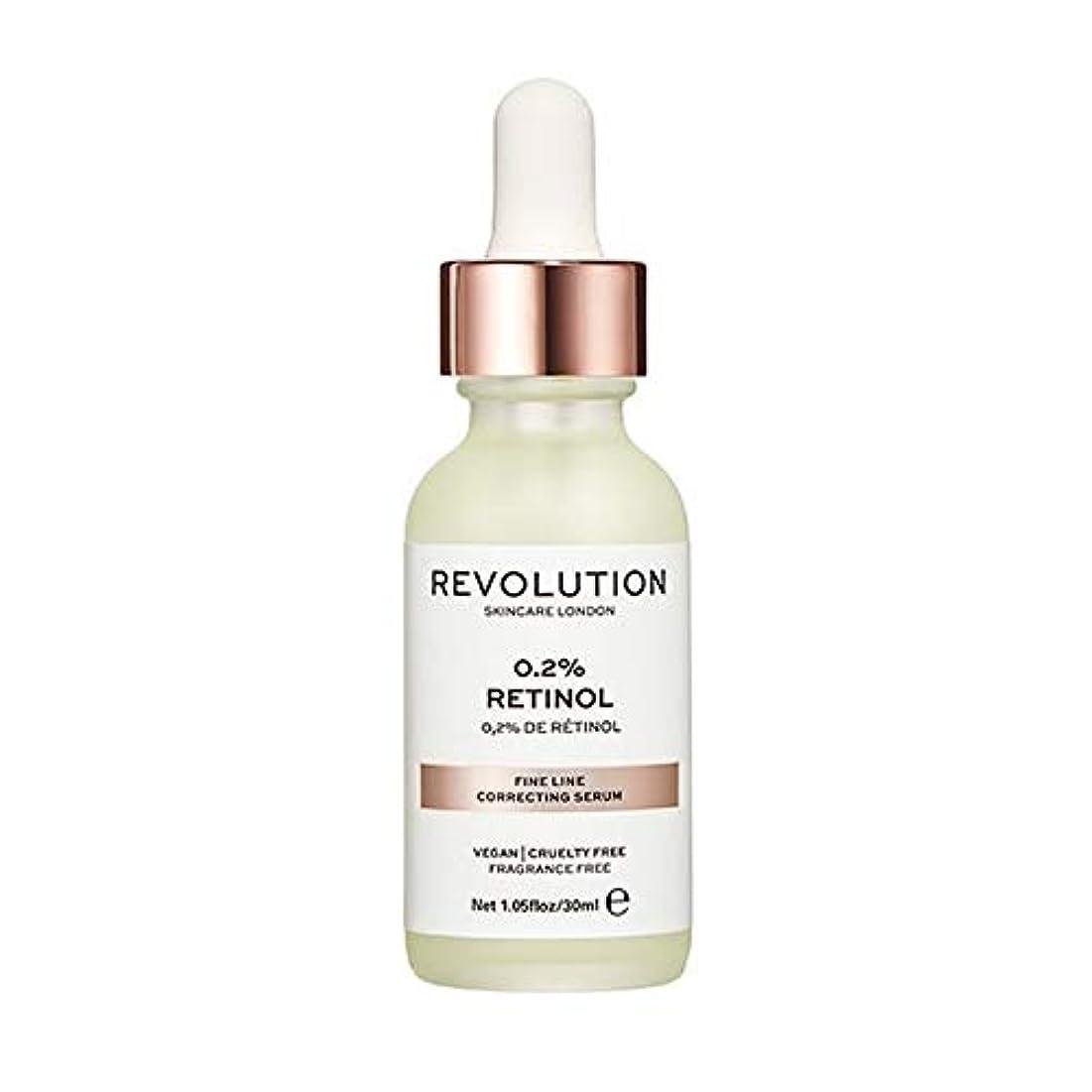 スマート割合合図[Revolution] 革命のスキンケア細線補正した血清 - Revolution Skincare Fine Line Correcting Serum [並行輸入品]