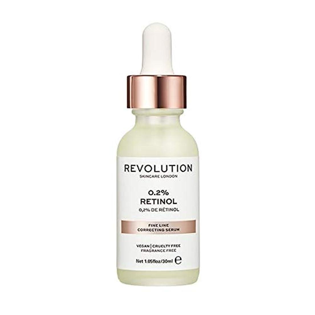 リズミカルな蒸留姪[Revolution] 革命のスキンケア細線補正した血清 - Revolution Skincare Fine Line Correcting Serum [並行輸入品]