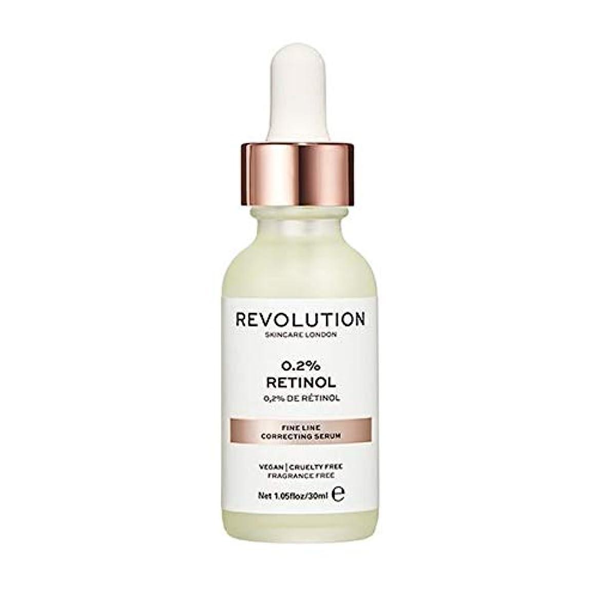 突然約束するモバイル[Revolution] 革命のスキンケア細線補正した血清 - Revolution Skincare Fine Line Correcting Serum [並行輸入品]