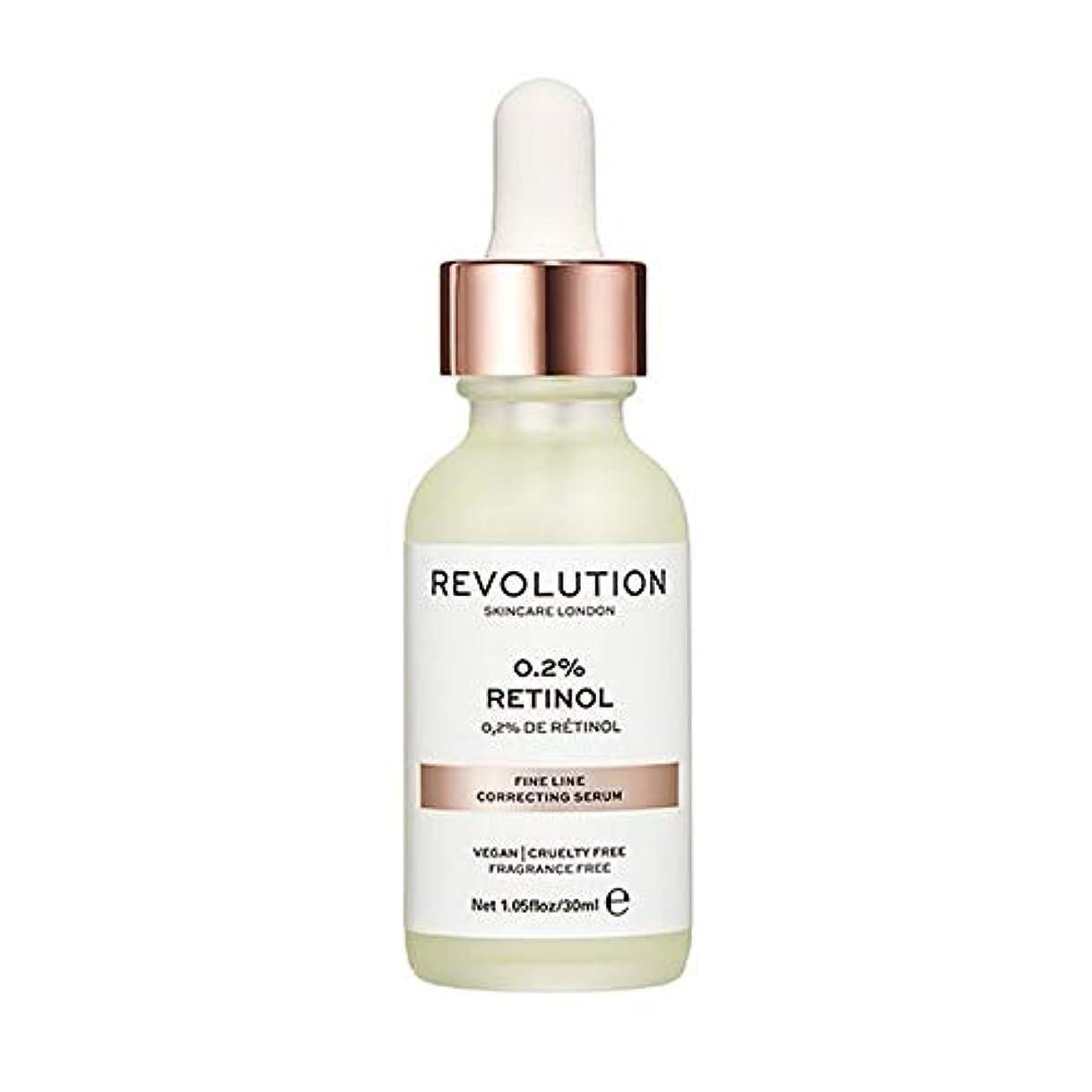 黙認する仕事に行くメンタリティ[Revolution] 革命のスキンケア細線補正した血清 - Revolution Skincare Fine Line Correcting Serum [並行輸入品]