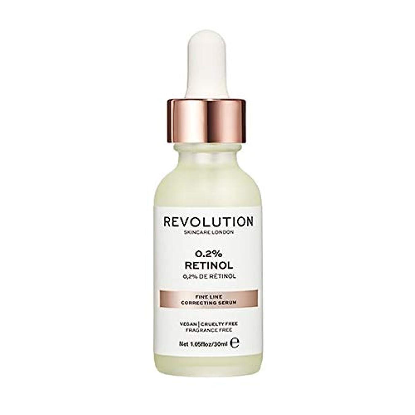 コンパスハンサムロック[Revolution] 革命のスキンケア細線補正した血清 - Revolution Skincare Fine Line Correcting Serum [並行輸入品]