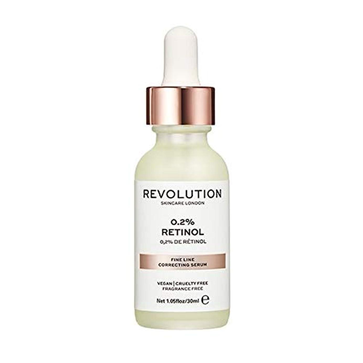 肉の言い換えるとコテージ[Revolution] 革命のスキンケア細線補正した血清 - Revolution Skincare Fine Line Correcting Serum [並行輸入品]