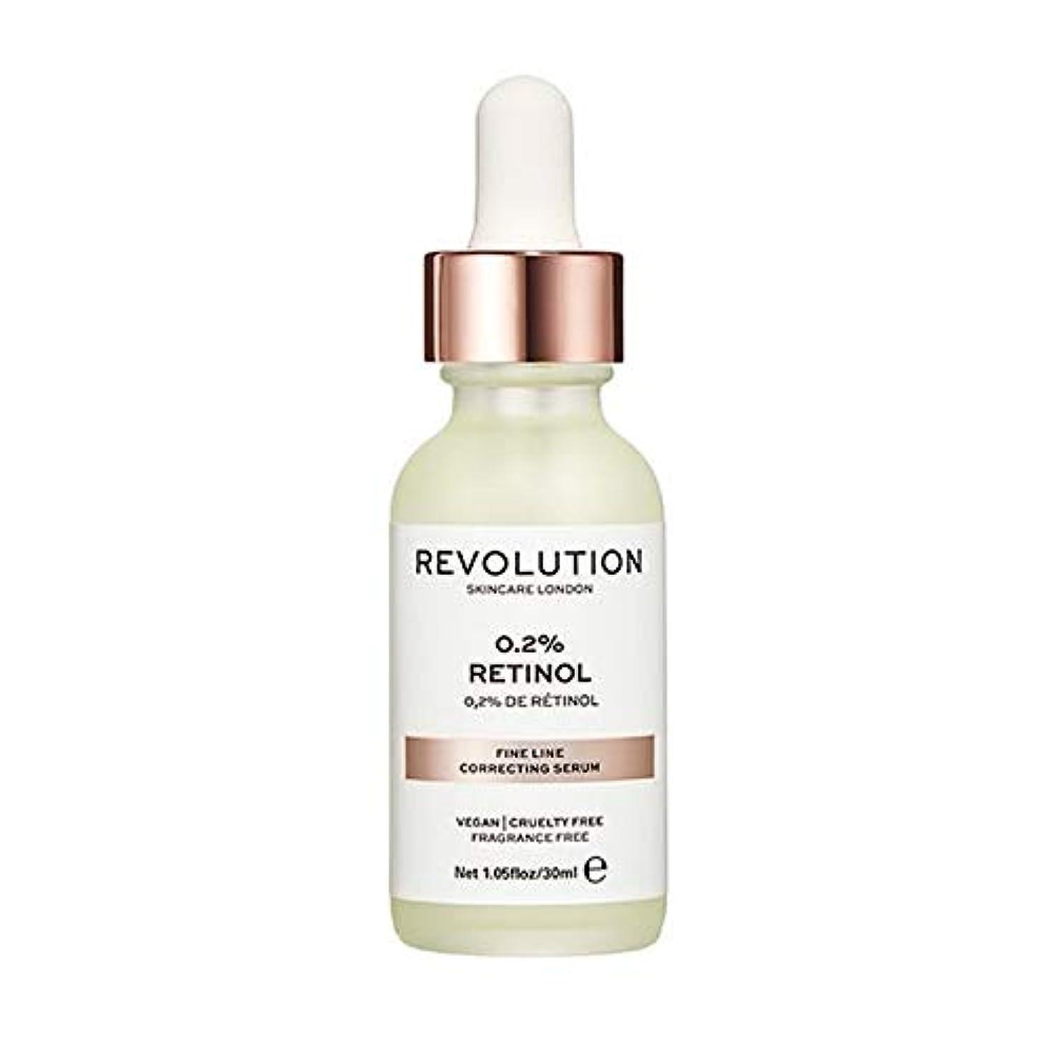 一貫性のない不幸窓[Revolution] 革命のスキンケア細線補正した血清 - Revolution Skincare Fine Line Correcting Serum [並行輸入品]