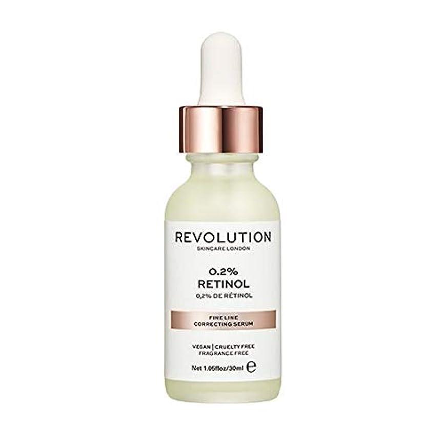 無視できる外向き植物学者[Revolution] 革命のスキンケア細線補正した血清 - Revolution Skincare Fine Line Correcting Serum [並行輸入品]