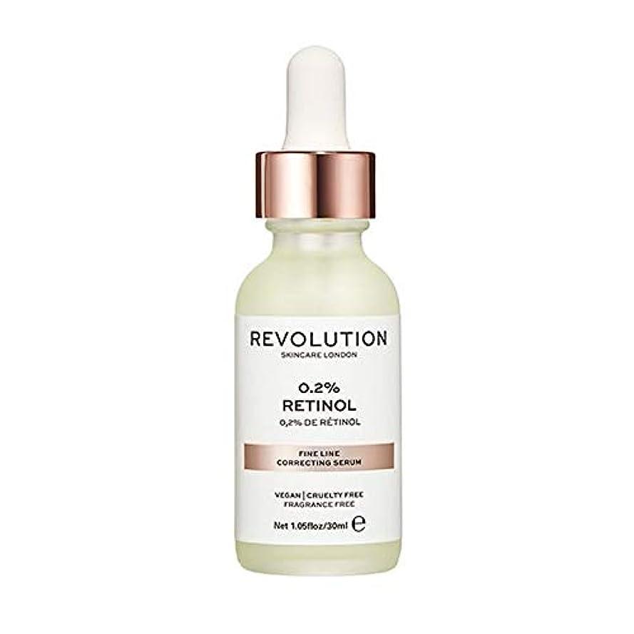 黒不格好テント[Revolution] 革命のスキンケア細線補正した血清 - Revolution Skincare Fine Line Correcting Serum [並行輸入品]