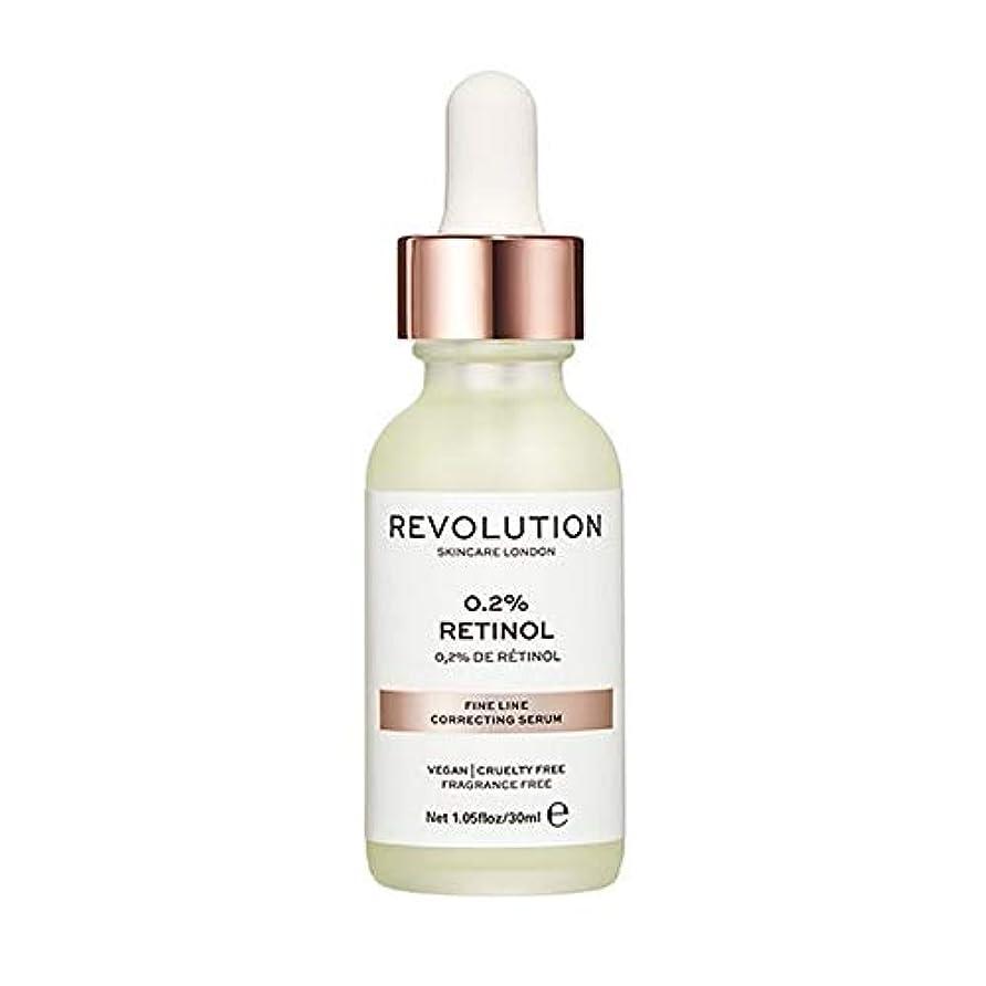 だます前提実際の[Revolution] 革命のスキンケア細線補正した血清 - Revolution Skincare Fine Line Correcting Serum [並行輸入品]