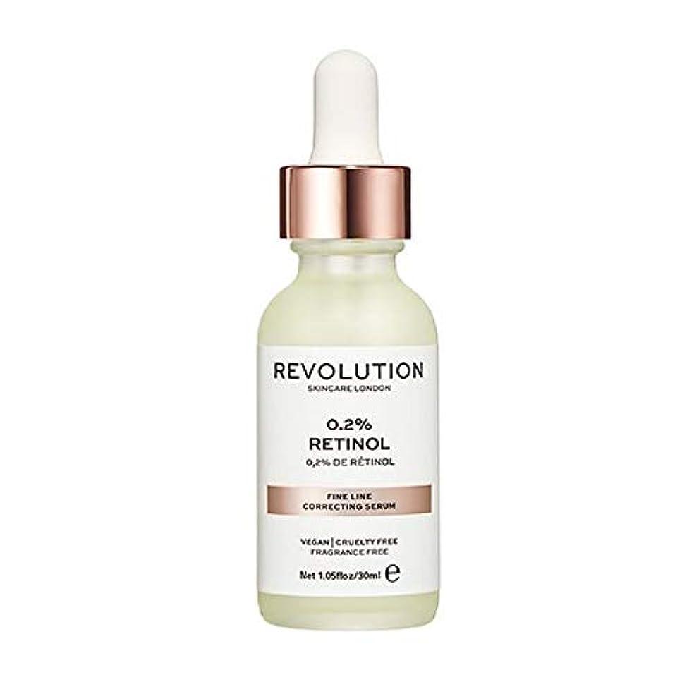 入学する談話周囲[Revolution] 革命のスキンケア細線補正した血清 - Revolution Skincare Fine Line Correcting Serum [並行輸入品]