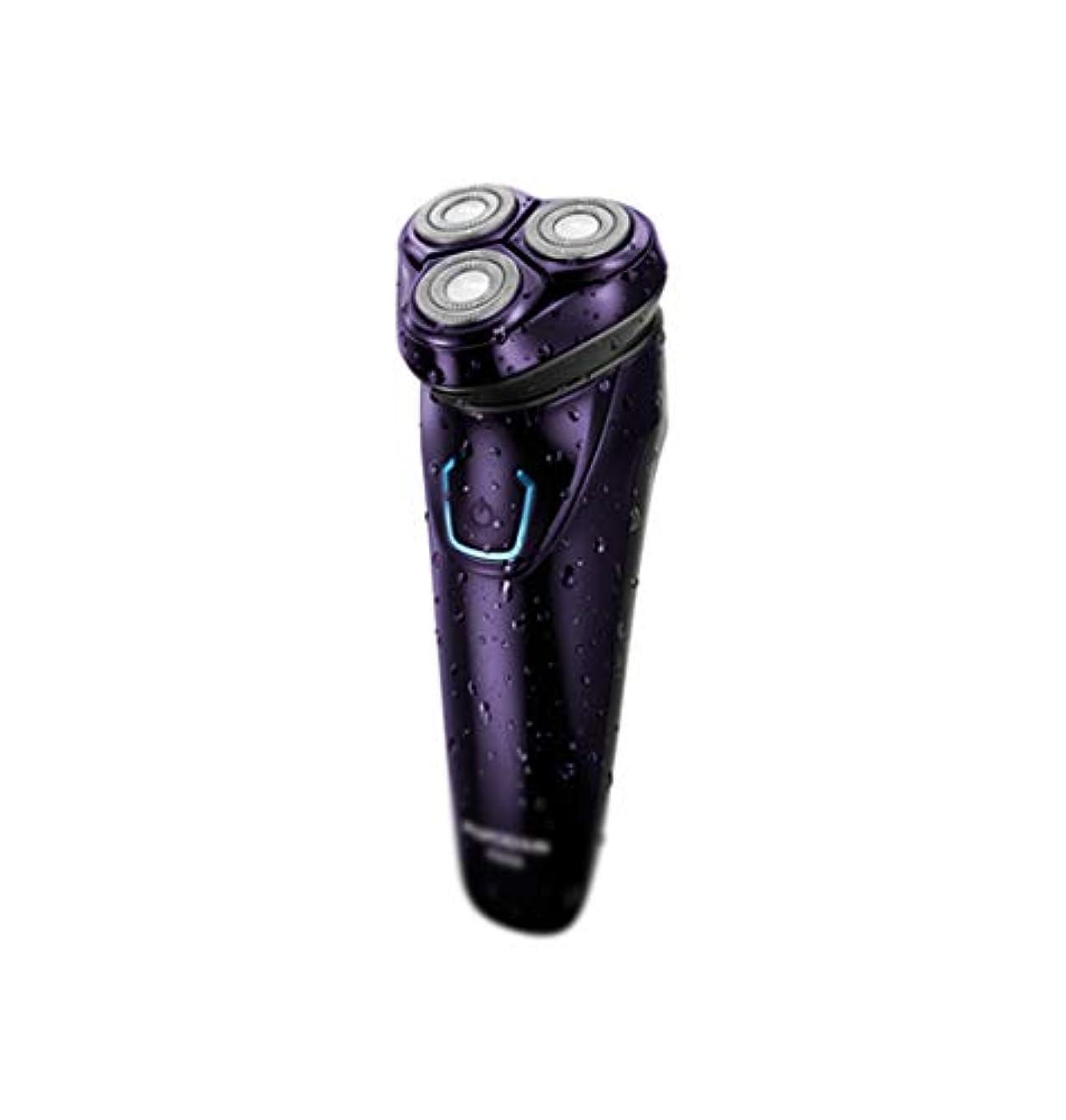 たぶん自発ラリーNKDK - シェーバー シェーバー - 家庭用かみそりボディウォッシュ電気シェーバー人格かみそり充電式ひげナイフ絶妙と耐久性 - シェーバー
