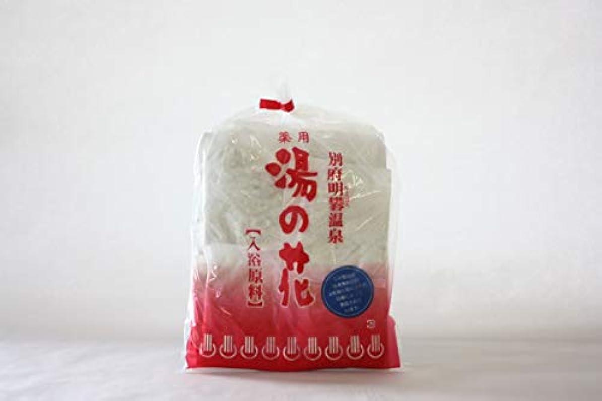 質素な動的台風みょうばん湯の里 【医薬部外品】薬用湯の花16回分 入浴剤 10g×16パック