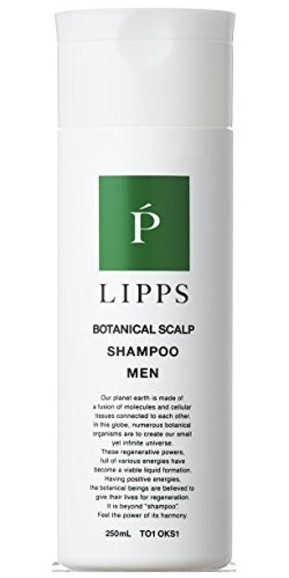 啓発するいちゃつく教え【サロン品質/頭皮ケア/髪と頭皮にやさしい】LIPPS L18ボタニカルスカルプシャンプー250ml