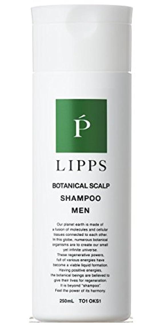 構築する安定したアダルト【サロン品質/頭皮ケア/髪と頭皮にやさしい】LIPPS L18ボタニカルスカルプシャンプー250ml