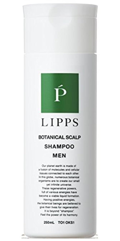 マーキー強大なにじみ出る【サロン品質/頭皮ケア/髪と頭皮にやさしい】LIPPS L18ボタニカルスカルプシャンプー250ml