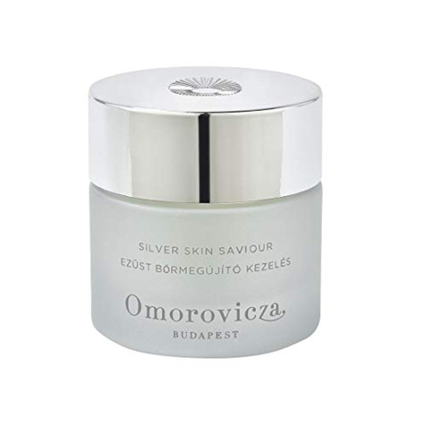 急降下減少腫瘍OMOROVICZA Silver Skin Saviour 50ml