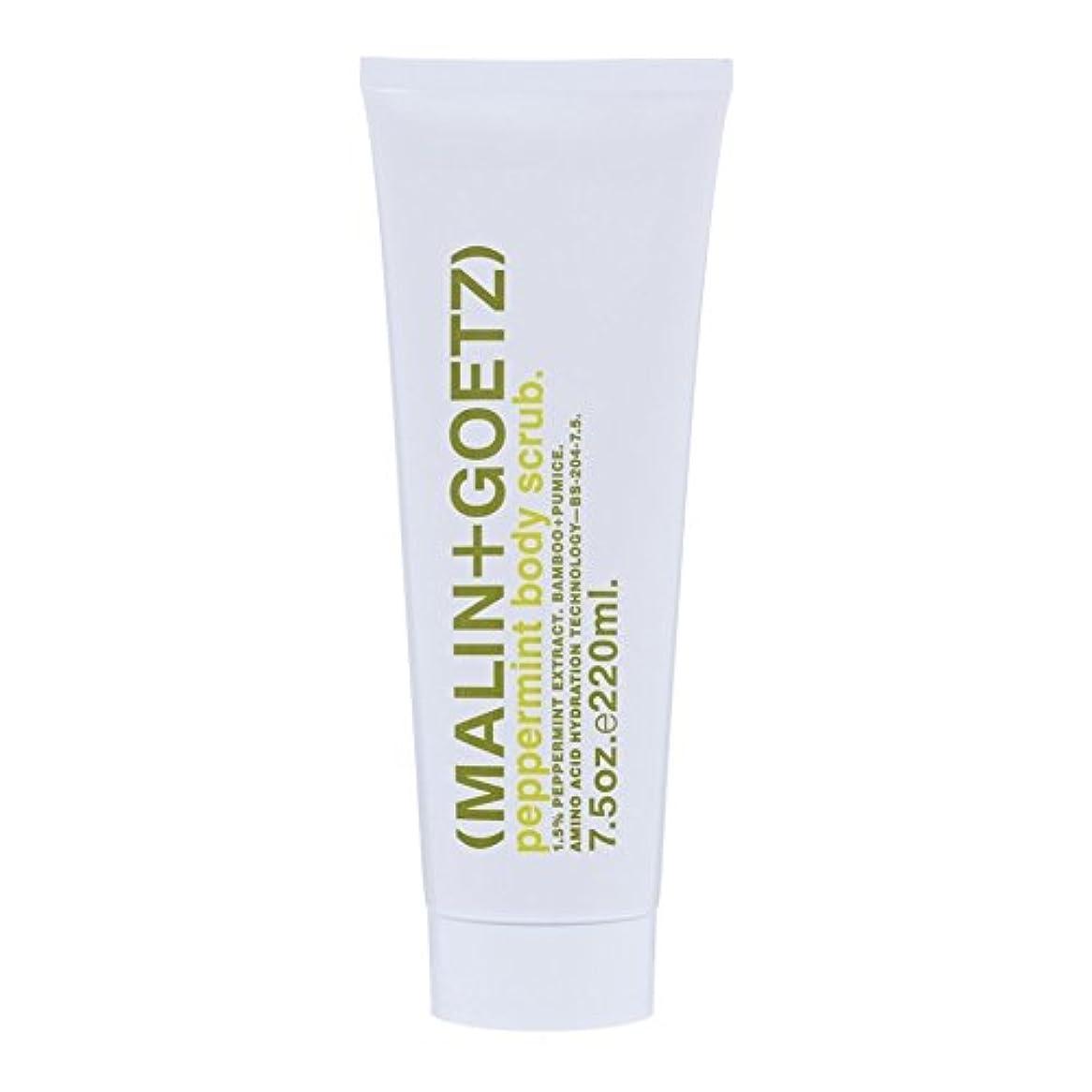 金貸しカバー雑草(MALIN+GOETZ) Peppermint Body Scrub 220ml - (マリン+ゲッツ)ペパーミントボディスクラブ220ミリリットル [並行輸入品]