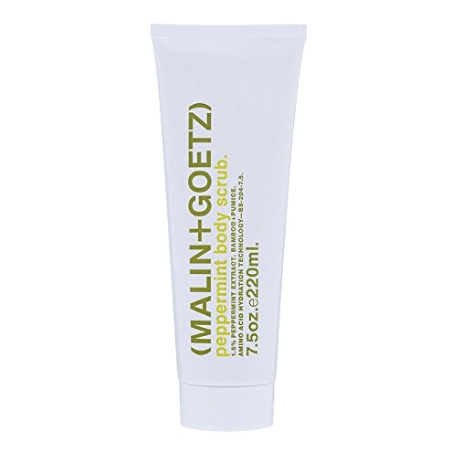 年感嘆密(MALIN+GOETZ) Peppermint Body Scrub 220ml - (マリン+ゲッツ)ペパーミントボディスクラブ220ミリリットル [並行輸入品]
