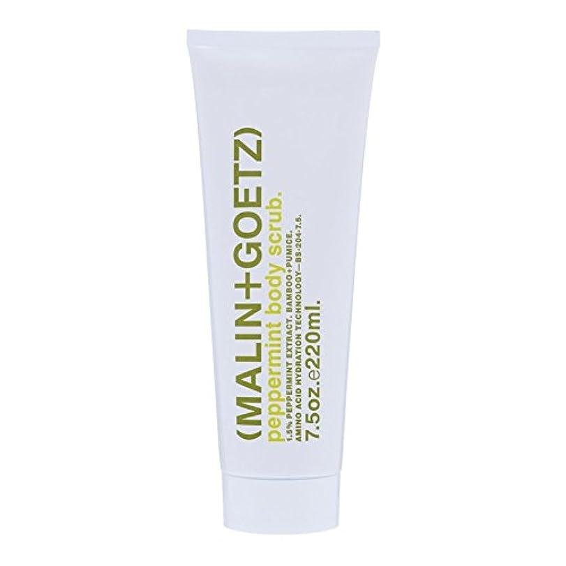 近代化する給料祝福(MALIN+GOETZ) Peppermint Body Scrub 220ml - (マリン+ゲッツ)ペパーミントボディスクラブ220ミリリットル [並行輸入品]